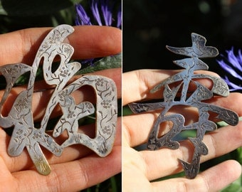 2 Japanese Kanji Character Brooches Sterling Plate Two Pins Happiness & Long Life Word Symbol