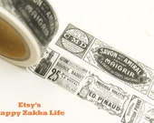 Old Newspaper Advertisment 02 - Japanese Washi Masking Tape - 20mm Wide - 7.6 Yards