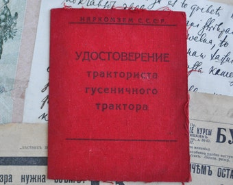 "Antique 1937  Soviet Russian ""Stalinets"" tractor driver's license."