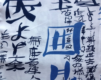 Japanese Script Cotton Fabric Metre Alexander Henry Indochine Porcelain Blue Antique White Kanji 1m FREE UK POSTAGE