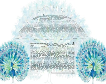 Peacocs- Custom ketubah- hand painted- digital print on paper 180gr -all versions- express mail