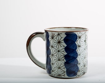Japanese Ceramic Coffee Mug 1960s Mid Century