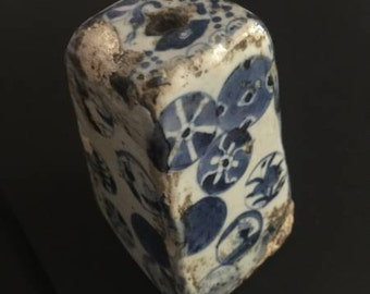 Antique Chinese blue and white porcelain incense holder