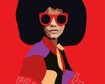 """Feminist Afro 5""""x7"""" Limited Edition Art Print"""