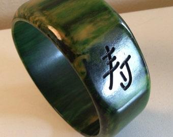 Vintage Green Marbled Spinach Color Asian Script Carved Wide Bakelite Bangle