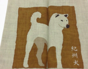 Tenugui book, Japanese dog fabric book, shiba inu, tosa ken, wrapping  cloth, Japanese cotton fabric, tapestry, Made in Japan, white shiba