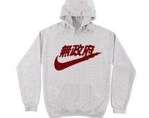 Hoodie Sweatshirt grey print S XL Nike Japan Fan Made Logo black or Bordeaux