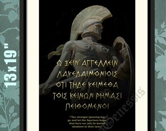 300 Spartans, The Epitaph at Thermopylae, Sparta Print, Sparta Poster, Sparta Art, Sparta Wall Art, Persian Wars, Ancient Greece, Greek Art