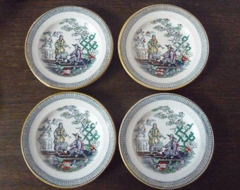 "Set of 4 Antique Victorian Polychrome Chinoiserie Plates - Ashworth? 5 1/4"" 13.5cms"