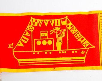 Vintage red fabric small children flag, Soviet Russia 1970-1980 communist propaganda, Navy ship (C1017)