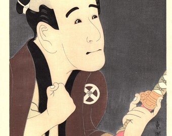 "Japanese Ukiyo-e Woodblock print, Sharaku, ""Actor Otani Tokuji as the Manservant Sodesuke"""