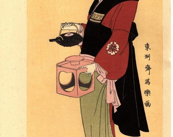 "Japanese Ukiyo-e Woodblock print, Sharaku, ""Actor Matsumoto Yonesaburo as Otsuyu"""