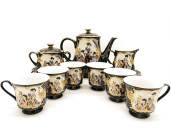Japanese Tea Set, Asian Tea Set, Antique Tea Set, Asian Tea Pot, Japanese Tea, Tea Set Vintage, Enamel Teapot, Tea Sets for Adults