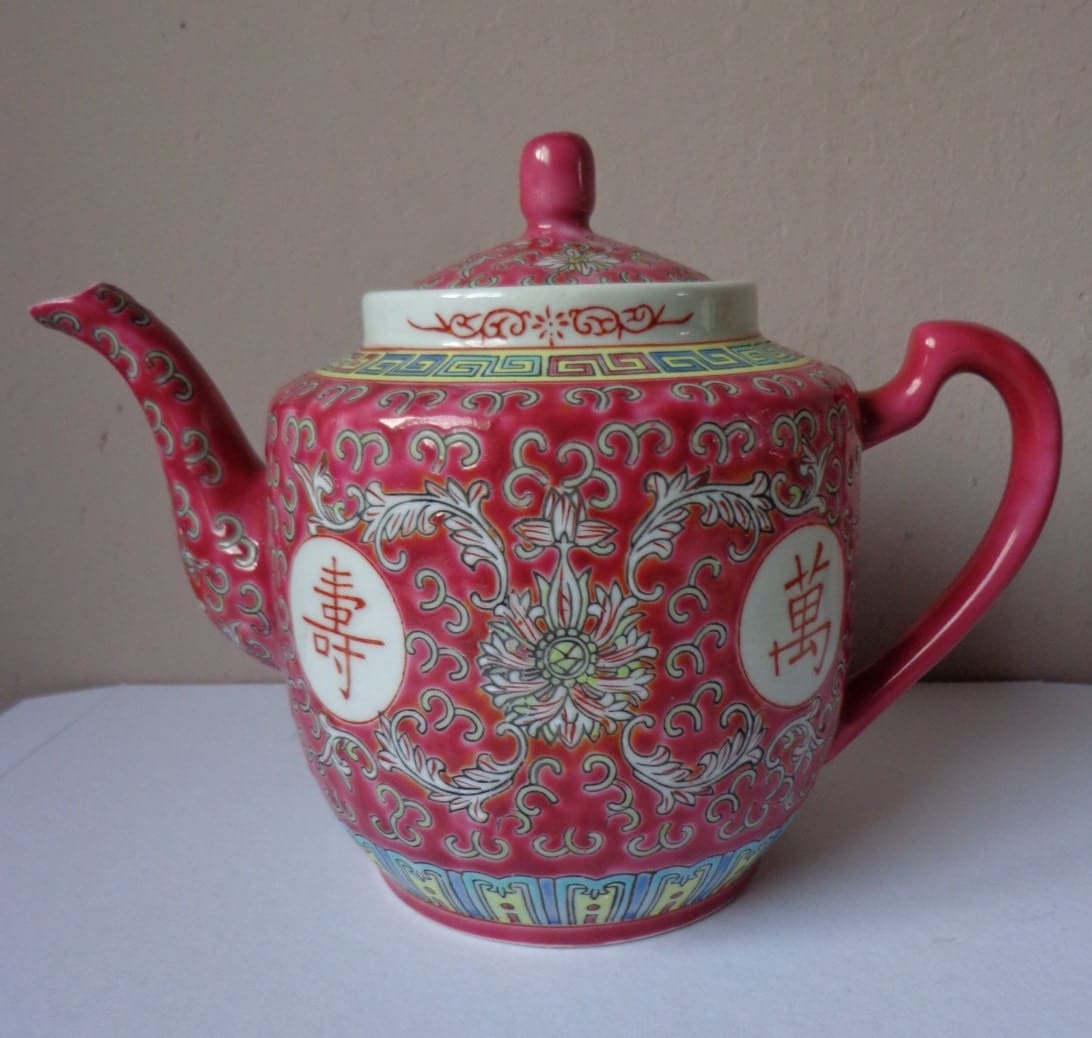 Beautiful Vintage Red Pink Chinese Teapot With Traditional