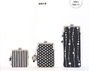 "Japanese Handicraft Book,""This the most simple, clean make Gamaguchi purses"",[4309283721]"