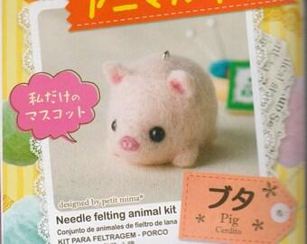 DIY Japanese Needle Felting Animal Kit Wool Felt Craft : Pig