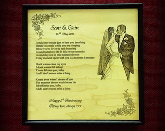 Engraved Wood Photo Gift - 5th Wedding Anniversary