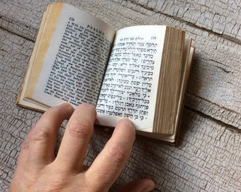 Vintage Jewish Hebrew Book of Psalms/Small Bible/Made in Israel/Pocket Bible/Holy Scriptures