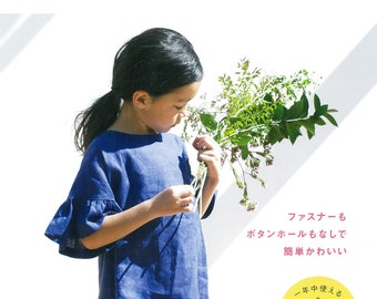 Kana's Standard for kids (Japanese craft book, Japanese sewing book) Simple made Great use 25 items