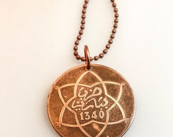 Star Coin necklace - Antique Morocco coin - Year 1340 (1922) - lotus flower coin - 5 mazunas coin - man necklace - star necklace - mens gift