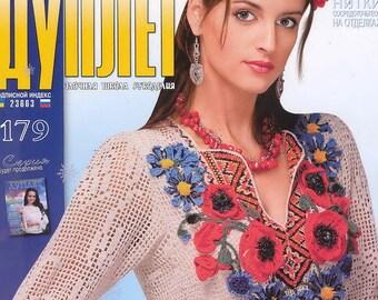 Crochet patterns magazine DUPLET 179 Irish Lace dress Top White dress