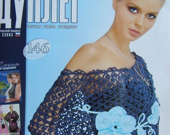 Summer dress, jacket, cardigan, skirt, top  Crochet patterns magazine DUPLET 146