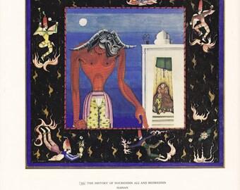 Arabian Nights Kay Nielsen vintage illustration folk tale fairy tale fine art print home decor 8.5x11 inches