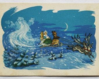 Happy New Year! Vintage Soviet Postcard. Illustrator Znamensky - 1962. USSR Ministry of Communications Publ. Santa Claus, Snow Maiden, Bear