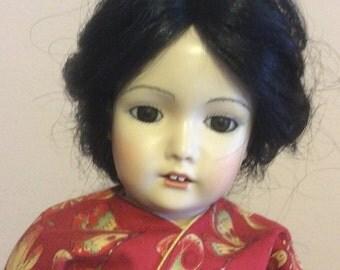 """Asian reproduction doll """"Nanami""""."""