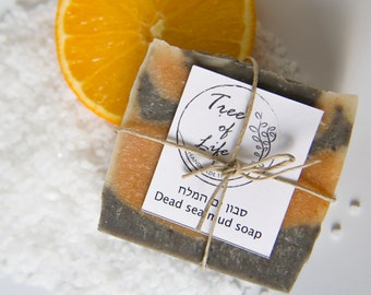 OUT OF STOCK **Dead Sea Mud Soap- Pine & Orange