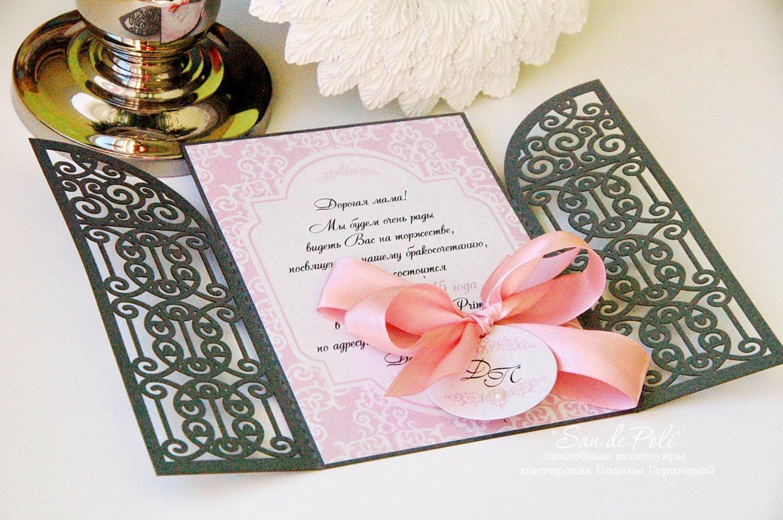 Sale 50 Wedding invitation Card 5x7 Template iron door – Studio Cards Wedding Invitations