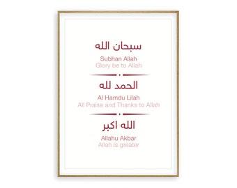 SubhanAllah Alhamdulilah Allahu Akbar- Dhikr, Zhikr, Islamic Art, Islamic Print, Islamic quote