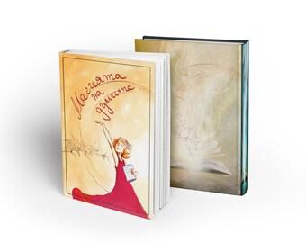 Custom Book Cover Design, EBook Cover Art, Book Cover Artist, Book Cover Art, Book Cover Print, 3D Mock Up for Advertising, 3D Book Design