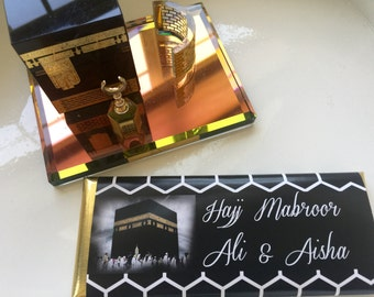 Hajj, Umrah, personalized candy wrappers, Eid al Adha, Eid favors, umrah party, hajj party, haji, kaba, pilgrimage, eid ul azha, 24 ct