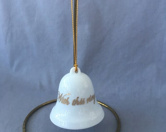 "Bell Ornament - ""With this ring"""