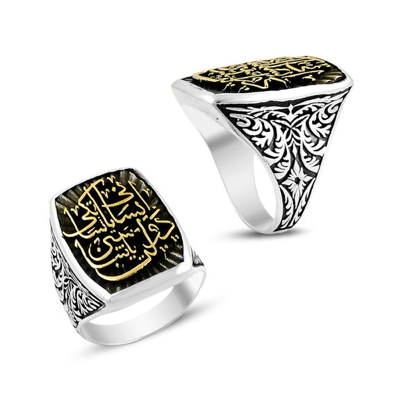 mens silver ring islamic jewelry 925k by constantinoplejewel