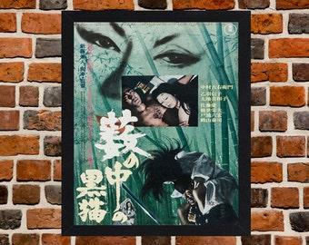 Framed Kwaidan Japanese Horror Movie / Film Poster A3 Size Mounted In Black Or White Frame