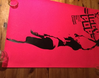 "Vintage poster Screen Printed Iggy Poptorn from the back stage at the Brit Awards mid 90's Dayglo poster. 20""x30"""