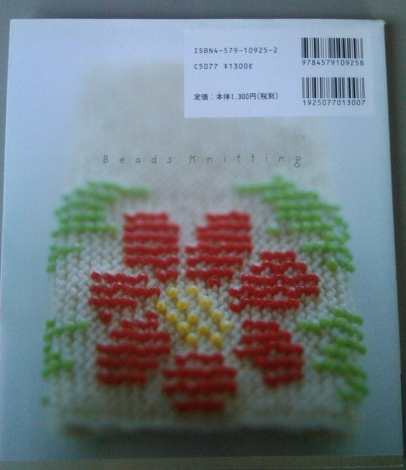 Knitting With Beads Book : Beads knitting japanese and crochet book beaded