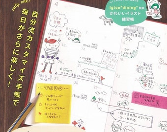"Japanese illustrations Book""Notebook to find a more shining their"""