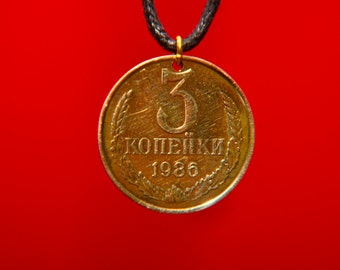 Soviet Coin Necklace, 3 Kopecks, Coin Pendant, Leather Cord, Mens Necklace, Womens Necklace, Birth Year, 1986