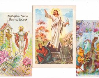 6 postcards / Easter/Easter / Jesus-Passion-postcard