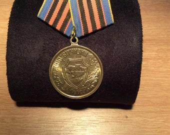 Defender of the Motherland, Ukrainian world war 2 medal