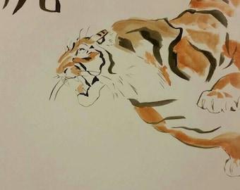 Japanese Sumi - Tiger