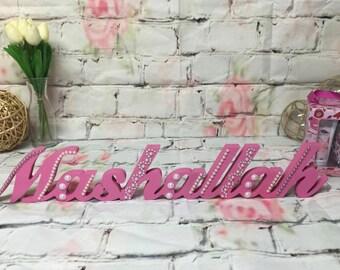 mashallah hot pink islamic timber word pink free standing word islamic inspired home decor