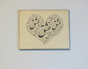 LOVE Canvas Farsi/Persian