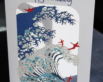 Sea Wave birthday card