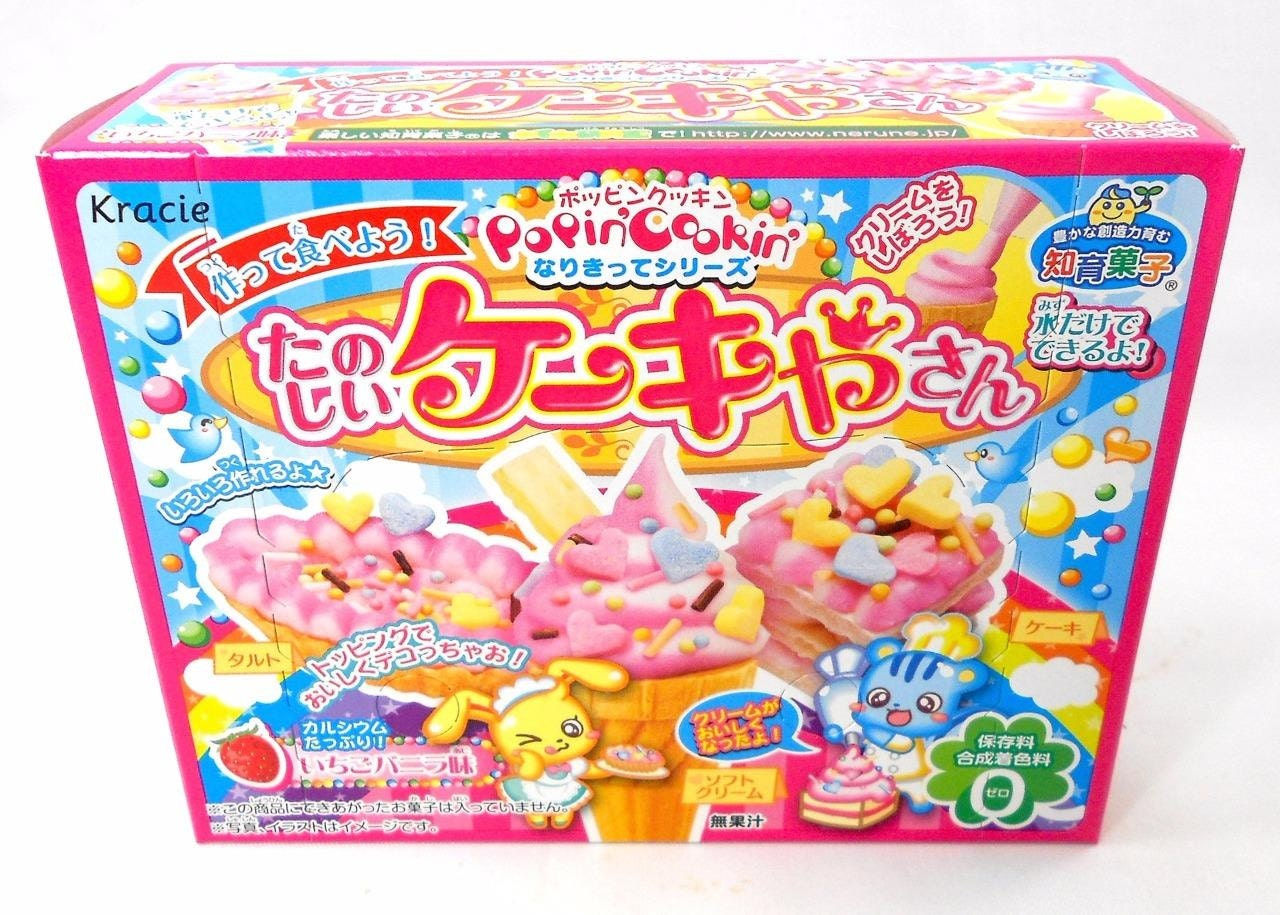 kracie popin cookin cake english instructions
