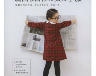 90 to 120Cm Cute Girls Clothes Japanese Craft Book