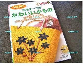 Japanese Craft Book Corsages Flowers